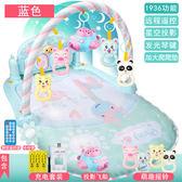 腳踏鋼琴嬰兒健身架器新生兒童益智男寶寶玩具女孩0-1歲3-12個月6【店慶8折促銷】