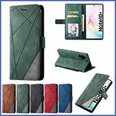 三星 Note10 Lite Note10 Note10+ Note9 Note8 菱形壓紋皮套 手機皮套 插卡 支架 掀蓋殼 保護套