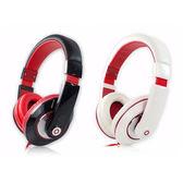 aibo 高音質立體聲耳機 (扁線) 頭戴式重低音耳機 全罩式耳機 耳罩式耳機 語音通話 線控耳機