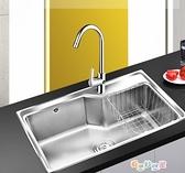 現貨 水槽廚房水槽單槽套裝304不銹鋼洗菜盆洗碗池龍頭套餐06119【全館免運】