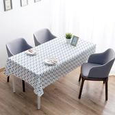 田園防水防油餐桌布免洗桌布 塑料餐廳臺布長方形茶幾桌墊 挪威森林