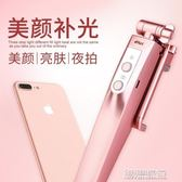 自拍桿 蘋果7手機拍照神器通用型iPhone8自牌6s藍芽  創想數位