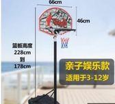 籃球架 成人標準室外護外行動籃球架球框訓練比賽專用升降折疊籃球板 MKS新年禮物