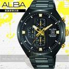 ALBA劉以豪代言聖誕節限定三環計時型男腕錶VD57-X087SD/AM3403X1公司貨/禮物/新年