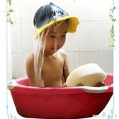 寶寶洗頭神器洗頭帽加大加厚可調嬰兒防水護耳洗澡洗發帽兒童 【快速出貨】