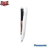 【海洋傳奇】【日本出貨】2018新款 Panasonic EH-HS9A 白色 奈米水離子 電棒直捲夾 日本必買【免運】
