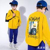 大尺碼街舞套裝男童秋冬裝加絨新款兒童練功運動套嘻哈帥氣潮衣 QQ14466『東京衣社』