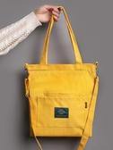大容量購物袋折疊便攜ins帆布包chic女單肩文藝小清新手提布袋子