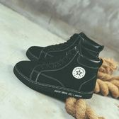 高筒鞋男鞋子潮鞋韓版潮流高筒休閒板鞋男士冬季加絨加厚保暖棉鞋 全館免運