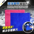 【YARK 亞克科技】車用擦拭布 (5入)