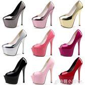 婚鞋高跟鞋 超高跟單鞋15cm防水台魚嘴鞋 夜店性感細跟女鞋 格蘭小舖