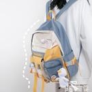 帆布後背包 書包女韓版高中大學生森系背包撞色簡約百搭日系大容量帆布後背包 曼慕