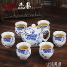 景德鎮茶具套裝陶瓷雙層隔熱功夫茶壺套裝紅...