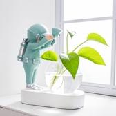 桌面擺件創意ins風宇航員水培擺件玻璃花瓶客廳家居裝飾辦公室桌面小擺設 玩趣3C