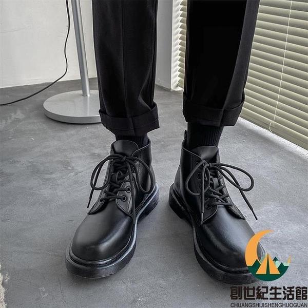 情侶款中幫機車靴馬丁靴男高幫英倫風真皮工裝黑色皮鞋【創世紀生活館】