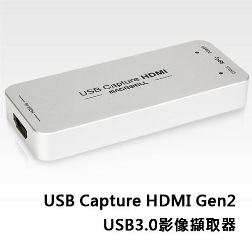 Magewell 美樂威 USB Capture HDMI Gen2 USB3.0影像擷取器 登昌恆 (客訂2週)