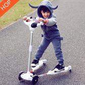 孺寶兒童蛙式剪刀滑板車2-6-10歲寶寶小孩3輪四輪雙腳閃光滑滑車  米蘭街頭IGO