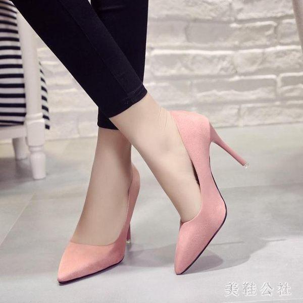 細跟高跟鞋 韓版新款禮儀女女鞋大碼職業鞋黑色工作鞋絨面單鞋OB4836『美鞋公社』
