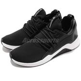 Reebok 訓練鞋 Guresu 2.0 黑 白 襪套式 軟底設計 運動鞋 女鞋【PUMP306】 CN5050