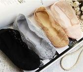 韓版 蕾絲隱形襪組 (一組五色入) 超值組 止滑 短襪 襪子