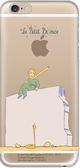 設計師版權【牆腳下的黃蛇】系列:空壓手機保護殼(HTC、SONY)