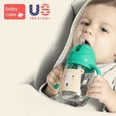 兒童水杯 寶寶學飲杯 兒童水杯幼兒園6-18個月嬰兒防漏防嗆吸管杯·夏茉生活