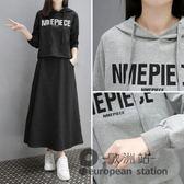 套裝/秋裝長款衛衣女裙休閒韓版時尚時髦兩件