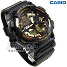 CASIO卡西歐AEQ-110BW-9A 橡膠錶帶 10年電力 電子錶 黑金色 AEQ-110BW-9AVDF 雙顯示 世界時間 鬧鈴 男錶