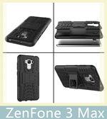 華碩 ZenFone 3 Max (ZC553KL) 輪胎紋殼 保護殼 全包 防摔 支架 防滑 耐撞 手機殼 保護套