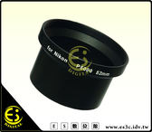 ES  館Nikon P6000 P6200  52mm  級轉接套筒轉接環
