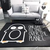 北歐臥室床前滿鋪防滑地墊兒童游戲墊爬爬墊客廳茶幾墊可機洗地毯 樂芙美鞋 IGO