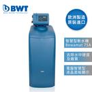 【BWT德國倍世】智慧型軟水機(Bewa...