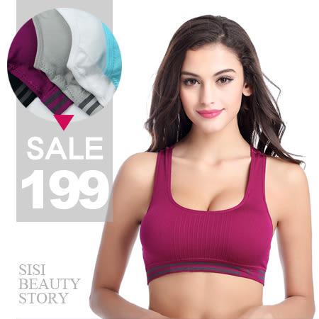 SISI【U6017】零著感運動型內衣防震背心式無痕無鋼圈瑜珈健身運動內衣