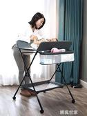 貝魯托斯嬰兒換尿布台按摩護理台新生兒寶寶撫觸台可折疊收納便攜MBS『潮流世家』