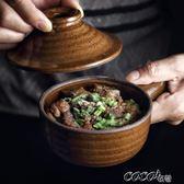 砂鍋 創意砂鍋燉鍋粗陶微波小鍋家用煲仔飯高溫湯鍋健康帶蓋湯鍋  coco衣巷