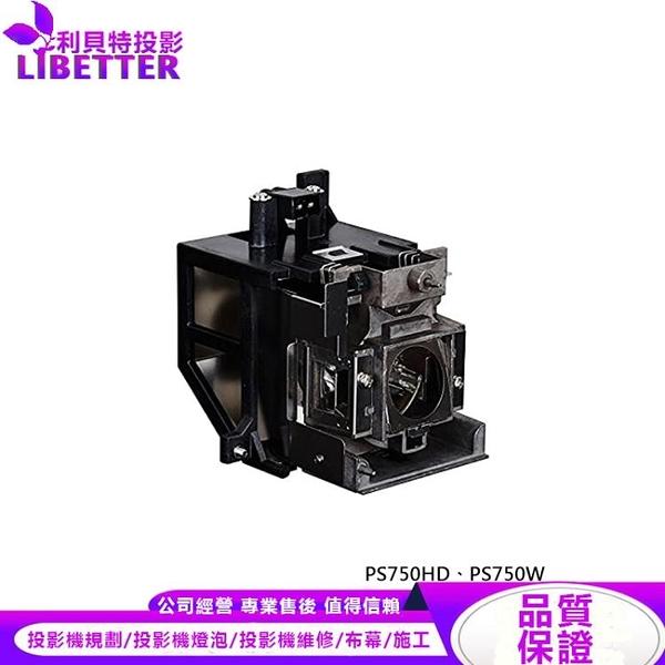 VIEWSONIC RLC-107 原廠投影機燈泡 For PS750HD、PS750W