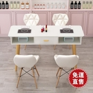 美甲桌椅子 單人雙人桌子歐式特價經濟型美甲店展示櫃台桌椅套裝 【喜慶新年】