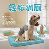 狗廁所泰迪小號狗便盆小型犬比熊金毛大號廁所寵物狗狗用品狗尿盆