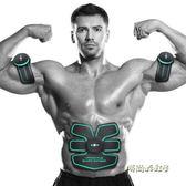 腹肌貼健身儀懶人收腹機智慧器材家用男士肌肉訓練家用健腹訓練器「時尚彩虹屋」