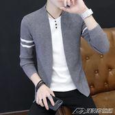 韓版男士開衫假兩件T恤針織衫青年學生毛衣修身線衣外套潮   潮流前線