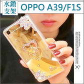 OPPO A73 A75 A75S A57 五瓣花支架 手機殼 保護殼 水鑽殼 鏡面 軟殼 客製化 訂製
