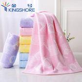 棉質毛巾洗臉家用成人情侶大毛巾全棉柔軟面巾一條裝【快速出貨】