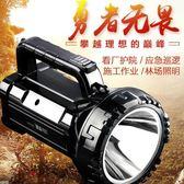 LED強光手電筒可充電探照燈超亮戶外巡邏多功能手提礦燈家用 SMY11953【123休閒館】TW