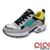 休閒鞋 玩色街頭撞色綁帶休閒鞋(黃/綠)*0101shoes【18-0665y】【現+預】