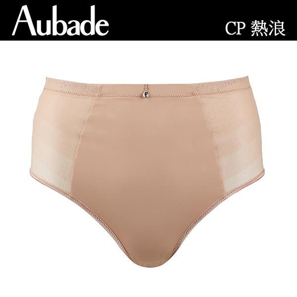 Aubade-熱浪B-D低脊心有襯內衣(膚)CP