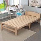 折疊床單人折疊床雙人午休床兒童小床單人床簡易床實木床1.2米床 設計師
