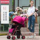 嬰兒推車傘車輕便攜可折疊