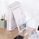 書立透明書架分隔桌面書擋收納書夾【極簡生活】