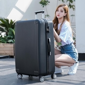 34寸擴展行李箱男 特大32寸旅行箱 超大拉桿箱大號密碼箱托運箱皮 浪漫西街