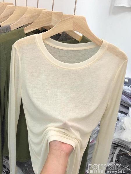 瘦瘦夏季別致修身空調衫長袖上衣防曬T恤罩衫薄款針織衫打底衫女 秋季新品